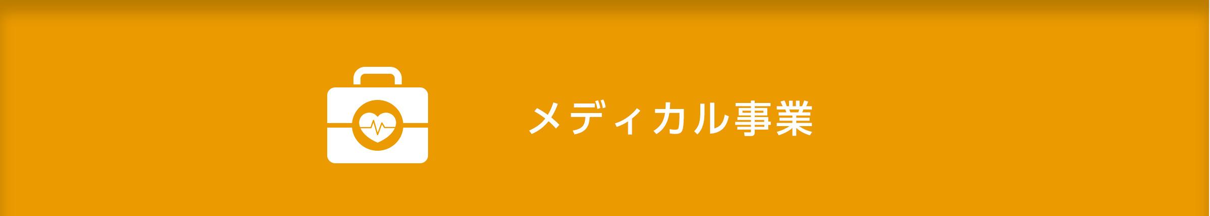 日清オイリオグループ株式会社 2019年度 新卒採用